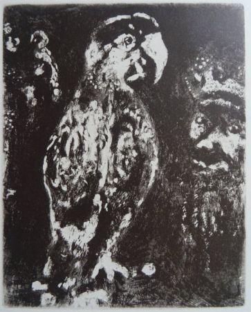 Engraving Chagall - Les deux Perroquets, le Roi et son fils