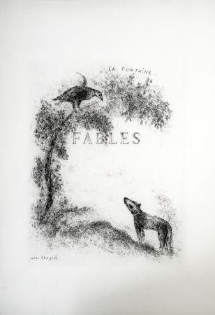 Engraving Chagall - LES FABLES DE LA FONTAINE (Couverture gravée du tome 1). 1952