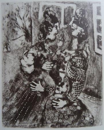 Engraving Chagall - Les femmes et le secret