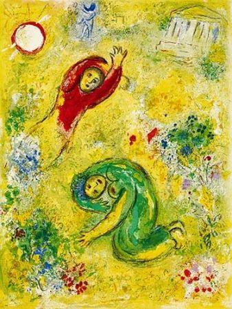 Lithograph Chagall - Les Fleurs Saccagées