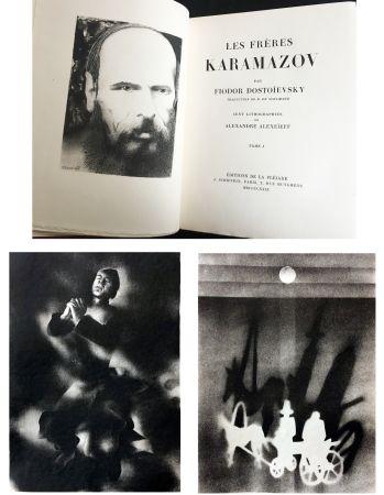 Illustrated Book Alexeïeff - LES FRÈRES KARAMAZOV. 100 lithographies (1929).