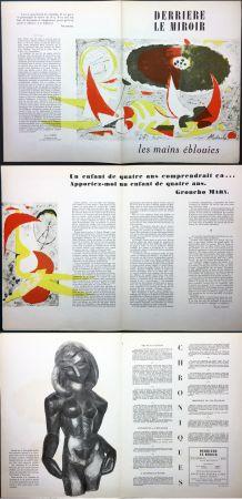 Illustrated Book Alechinsky - LES MAINS ÉBLOUIES. (Derrière le Miroir n° 32. Octobre 1950)