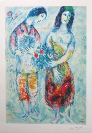 Lithograph Chagall - Les paysans
