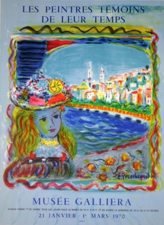 Lithograph Terechkovich - Les Peintres Témoins de leur Temps 1961