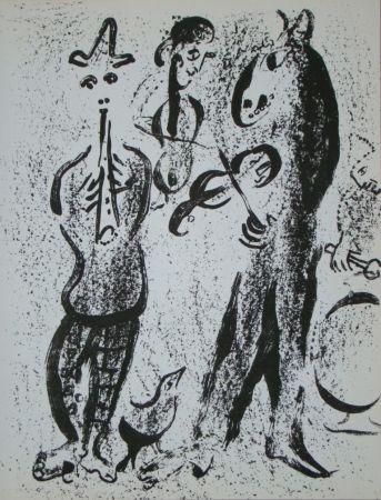 Lithograph Chagall - Les Saltimbanques