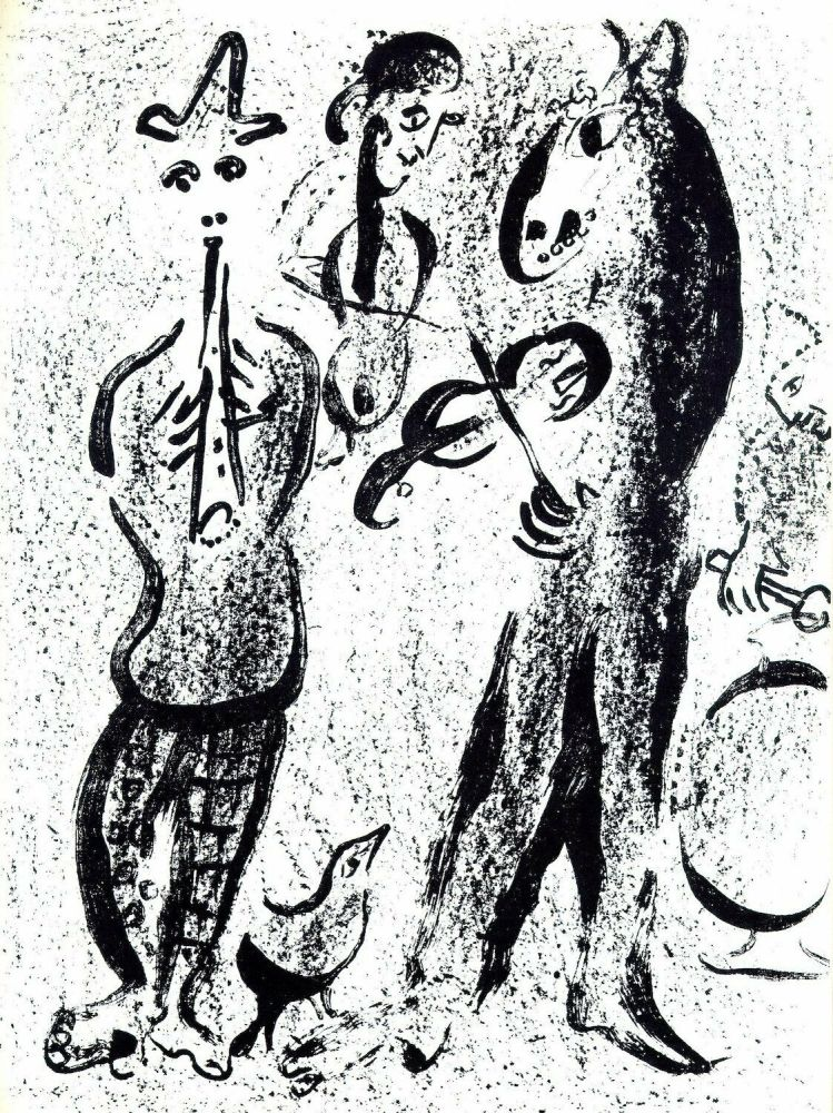 Lithograph Chagall - Les Saltimbanques (M.395)