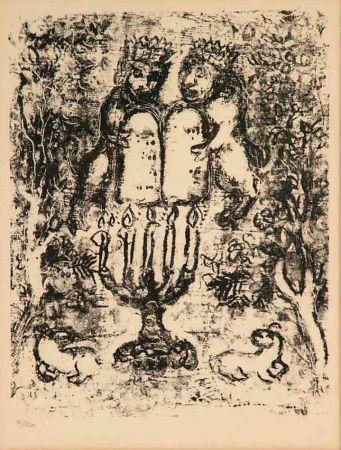 Lithograph Chagall - Les Vitraux de Jerusalem