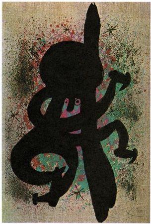 Lithograph Miró - L'esquimo fiévreux / The feverish eskimo