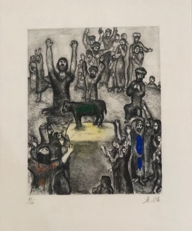 Etching And Aquatint Chagall - LeVeau d' Or