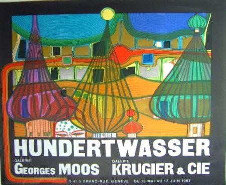 Lithograph Hundertwasser - L'Expulsion