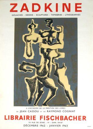 Lithograph Zadkine - Librairie Fischbacher