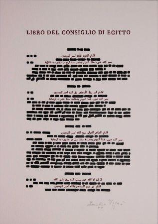 Screenprint Isgrò - Libro del Consiglio d'Egitto