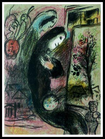 Lithograph Chagall - L'INSPIRE