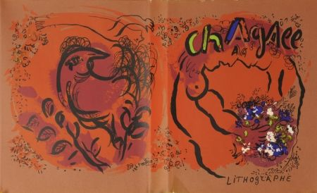 Lithograph Chagall - Lithographie