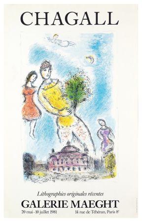 Poster Chagall - LITHOGRAPHIES ORIGINALES RÉCENTES. L'OPÉRA DE PARIS. Affiche originale. Maeght 1981