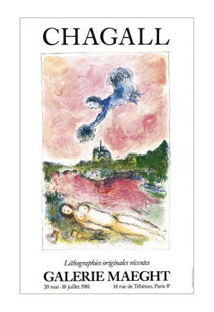 Poster Chagall - LITHOGRAPHIES ORIGINALES RÉCENTES. NOTRE-DAME DE PARIS. Affiche originale. Maeght 1981