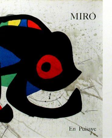Illustrated Book Miró - Lithos - Miró - Queneau