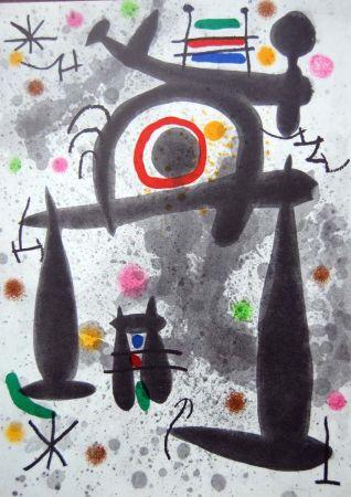 Lithograph Miró - Litografia Original Derriere Le Miroir - 1971
