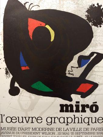 Poster Miró - L'oeuvre graphique