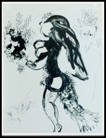 Lithograph Chagall - L'OFFRANCE