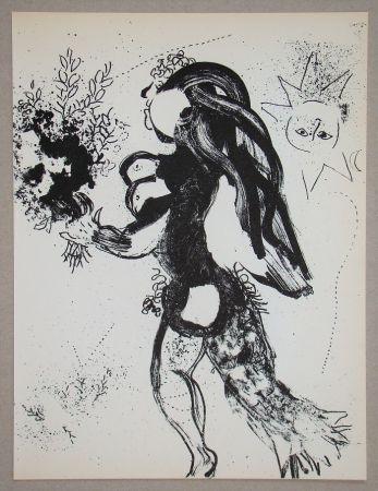 Lithograph Chagall - L'Offrande