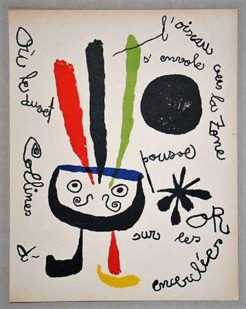 Lithograph Miró - L'oiseau