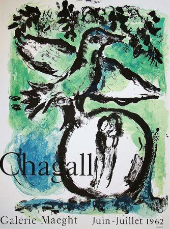 Poster Chagall - L'OISEAU VERT. Galerie Maeght. Affiche originale (1962).