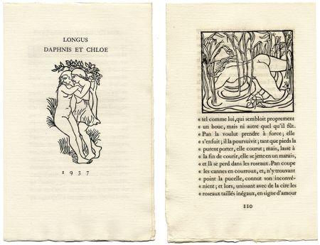 Illustrated Book Maillol - Longus : LES PASTORALES DE LONGUS OU DAPHNIS ET CHLOÉ. Bois originaux d'Aristide Maillol (Gonin, 1937)