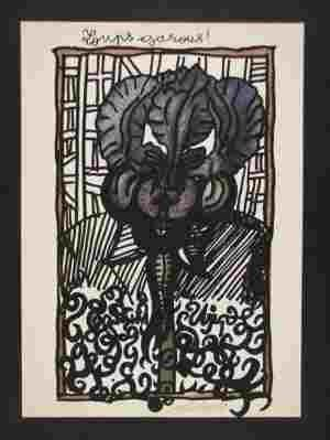 Lithograph Combas - Loups garous