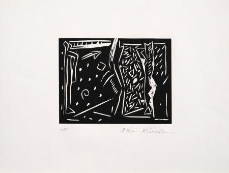 Linocut Kuroda - L'Ultima notte à Pompéi III
