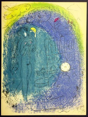 Lithograph Chagall - Mère et Enfant devant Notre-Dame. De la suite VISION DE PARIS