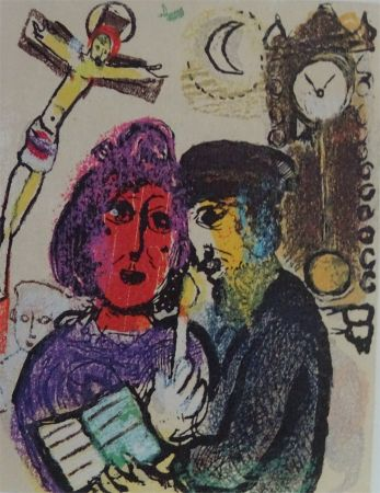 Woodcut Chagall - Ma Mere