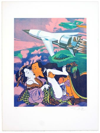 Lithograph Erro - Made in Japan
