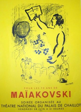 Poster Chagall - Maiakovski