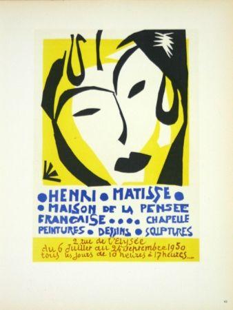 Lithograph Matisse - Maison de la Pensée Française