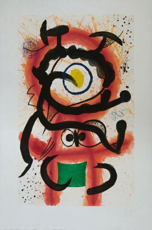 Carborundum Miró - Mambo (D. 1002)
