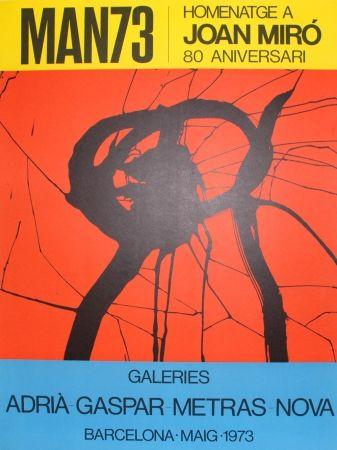 Offset Miró - MAN73
