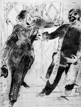 Engraving Chagall - Manilov et Tchitchikov sur le seuil de la porte