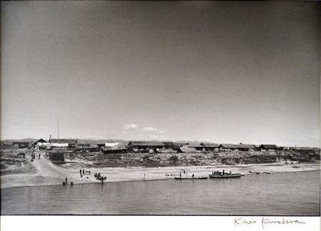 Photography Kuwabara - Manxúria, 1940
