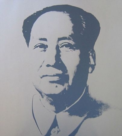 Screenprint Warhol (After) - Mao - Silver