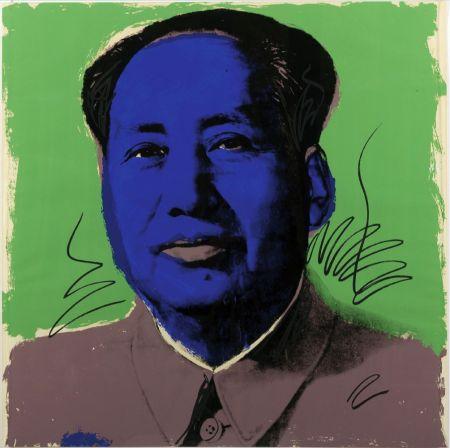 Screenprint Warhol - Mao (FS II.90)