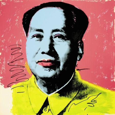 Screenprint Warhol - Mao (FS II.91)