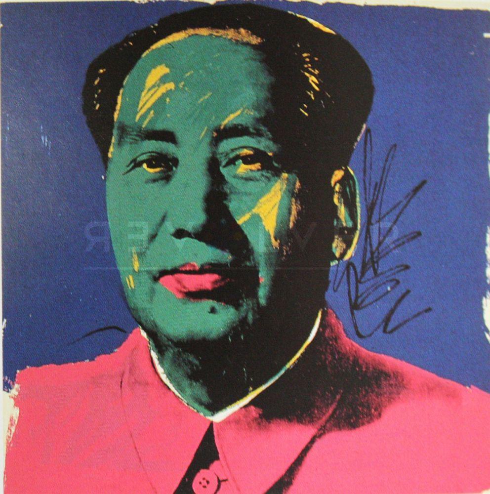 Screenprint Warhol - Mao (FS II.93)