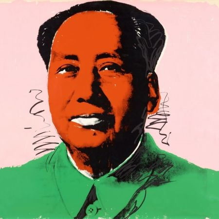 Screenprint Warhol - Mao (FS II.94)
