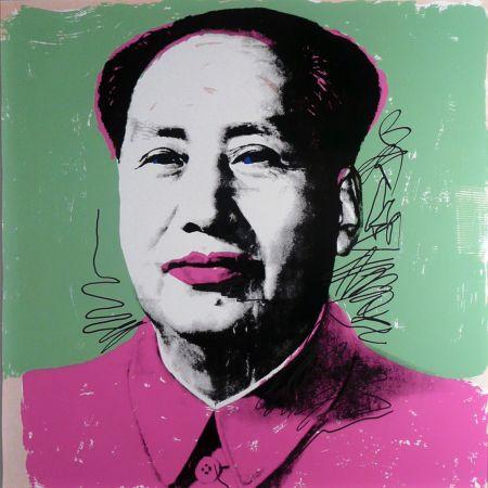 Screenprint Warhol - Mao (FS II.95)