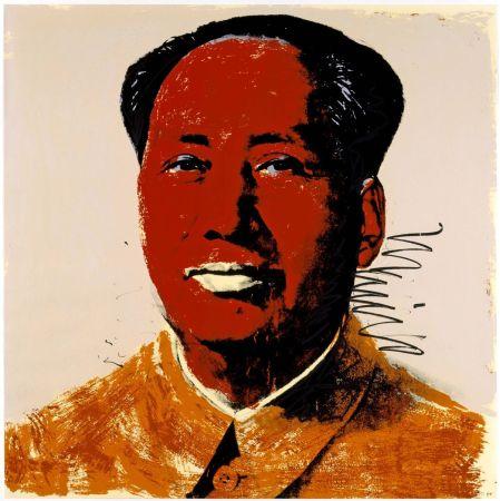 Screenprint Warhol - Mao (FS II.96)