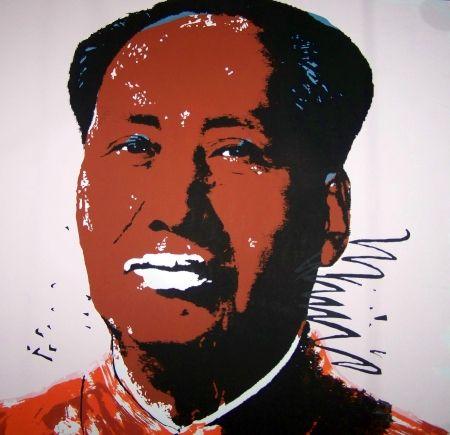 Screenprint Warhol - Mao marron