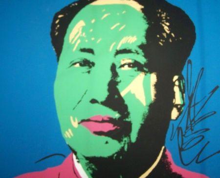 Screenprint Warhol (After) - Mao vert jaune bleu