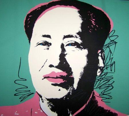 Screenprint Warhol (After) - Mao vert rose