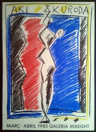 Poster Kuroda - Març Abril - Galeria Maeght 1985